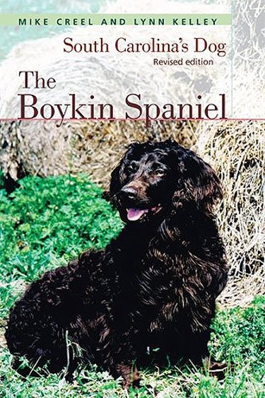 Guide to the Boykin Spaniel